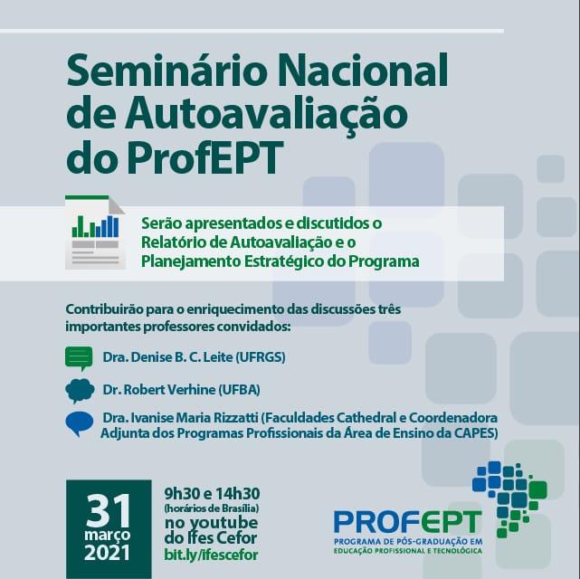 Seminário de Autoavaliação ProfEPT 2021